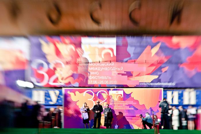 ММКФ 2020: ММКФ-2010, церемония открытия