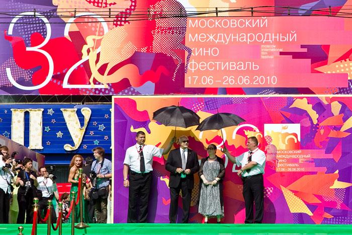 ММКФ 2020: ММКФ-2010, церемония закрытия