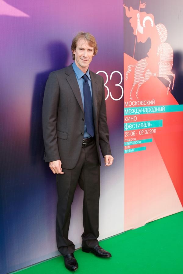 ММКФ 2020: ММКФ-2011, церемония открытия