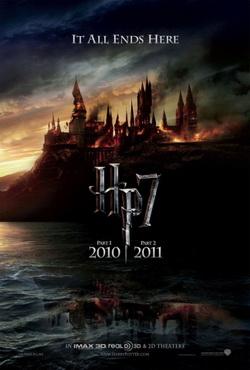 Гарри Поттер и Дары Смерти 2