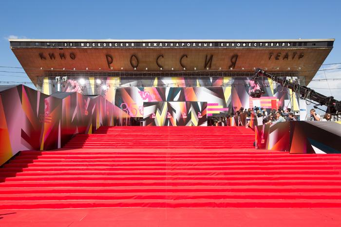 ММКФ 2020: ММКФ-2013: Церемония открытия