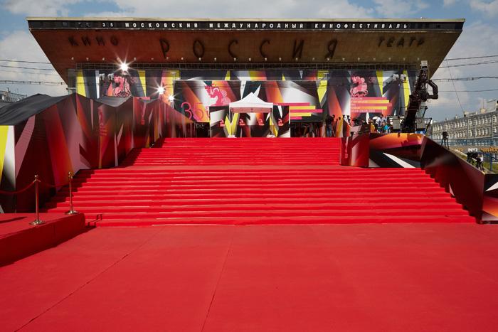 ММКФ 2015: ММКФ-2013: Церемония закрытия