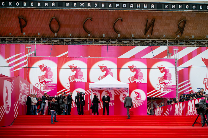 ММКФ 2020: ММКФ-2014: Церемония открытия