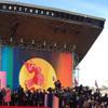 Московский международный кинофестиваль 2017: Красная дорожка открытия