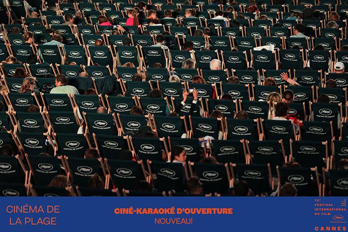 Каннский кинофестиваль: Каннcкий кинофестиваль 2019